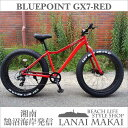 "【DAINICHI】""BLUEPOINT-GX7-Red""湘南鵠沼海岸発信""ファットバイク 26インチ《DAINICH BLUEPOINT-GX7-Red》COLOR:レッド×ブラックリム自転車 ファットバイク マウンテンバイク 極太 ホワイトレタータイヤ アルミ 変速付"