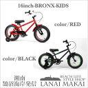 【湘南鵠沼海岸発信】BRONX 16インチKIDSファットバイク子供用 自転車 ファットバイク 極太02P03Dec16