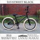 """【T-STREET 24inch】ストリートBMXバイクCOLOR:マットブラック""""湘南鵠沼海岸発信""""BMX ピストバイク ファットバイク"""