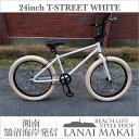 """【T-STREET 24inch】ストリートBMXバイクCOLOR:ホワイト""""湘南鵠沼海岸発信""""BMX ピストバイク ファットバイク"""