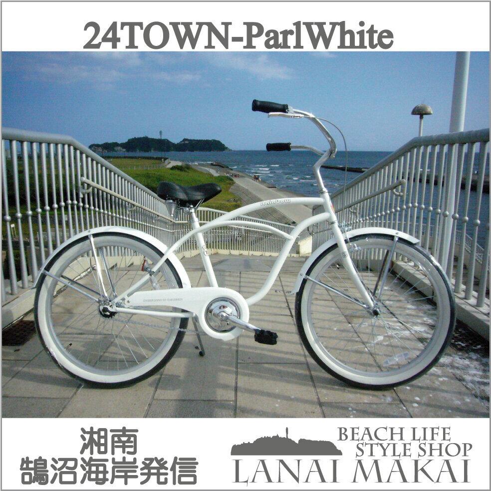 """レインボー""""24TOWN Pearl White"""""""