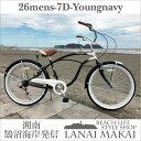 "【MODEL】レインボー""7D ヤングネービー""""湘南鵠沼海岸発信""《RAINBOW BEACH CRUISER ""7D-YOUNGNAVY""》自転車 ビーチクルーザー 26インチ 変速 レインボー"