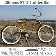 "【MODEL】レインボー""26MENS-STD GoldenBat""""湘南鵠沼海岸発信""ビーチクルーザー26インチCOLOR:ゴールド×ブラウン"