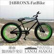 "【MODEL】""BRONX 24nch FAT-BIKES""""湘南鵠沼海岸発信""24inchファットバイク《RAINBOW BRONX 24inchFAT-BIKES》COLOR:マットブラック×ライムリム05P07Feb16"