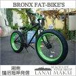 "【MODEL】""BRONX FAT-BIKES""""湘南鵠沼海岸発信"" ファットバイク 26インチ《RAINBOW BRONX FAT-BIKES》COLOR:マットブラック×ライムグリーンリム05P07Feb16"