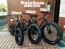 "【MODEL】""BRONX FAT-BIKES""""湘南鵠沼海岸発信""《RAINBOW BRONX FAT-BIKES》COLOR:マットブラック×ライムグリーンリム自転車 ファットバイク メンズ レディース 26インチ レインボー BRONX"