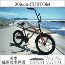 "【MODEL】レインボー""20インチカスタム""""湘南鵠沼海岸発信""《RAINBOW BEACH CRUISER ""20inch custom""》COLOR:MARSHALL自転車 ビーチク.."