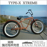 """【MODEL】""""26TYPE-X XTREME-RUSTY""""""""湘南鵠沼海岸発信""""ファットバイク 26インチ《RAINBOW TYPE-X エクストリーム ラスティー》COLOR:ラスティー×ホワイトリム02P03Dec16"""