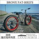 "【MODEL】""BRONX FAT-BIKES""""湘南鵠沼海岸発信""《RAINBOW BRONX FAT-BIKES》COLOR:マットグレー×レッドリム自転車 ファットバイク メ.."