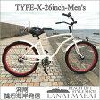 "【MODEL】レインボー""TYPE-X ホワイト×レッドリム""""湘南鵠沼海岸発信""レインボービーチクルーザー26インチ《RAINBOW BEACH CRUISER ""TYPE-X 26inch WHITE×RED""》"