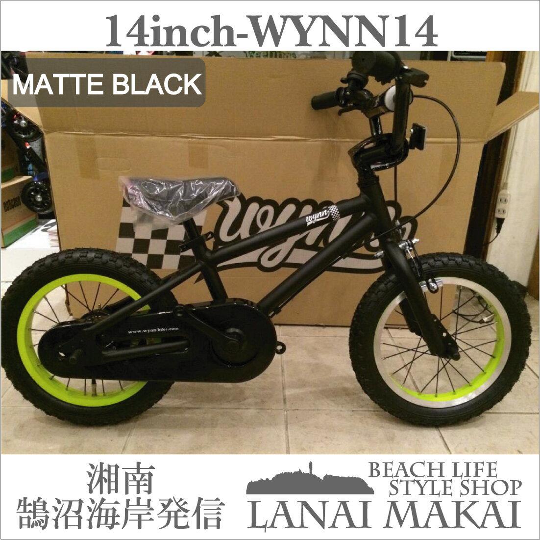 【湘南鵠沼海岸発信】14インチBMX《RAINBOW Wynn14 14inch》子供用自転車 14インチ 【子供用BMX!】 子供だってかっこよく♪佳作