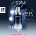 【公式】ジェニフィック アドバンスト N / 115ml / 美容液 / ランコム lancome 正規品