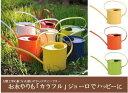 【 ガーデン用品 】 カラフルな ジョーロ カラーウォータリングカン 1.5L じょーろ