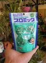 プロミック 置くだけ肥料 観葉植物専用 鉢土の上にパラっと置くだけ! NET150g HYPONeX