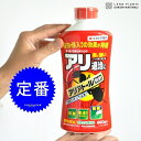 アリの殺虫剤 アリアトール粉剤 660g クロアリ、アカアリ...