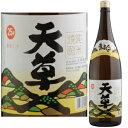 ショッピング日本一 天草酒造 本格米焼酎 天草(あまくさ) 1800ml 減圧蒸留