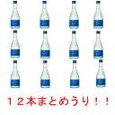 れいざん 本醸造 生貯蔵 麗酒爽快 300ml 12本 【熊本の地酒】【本醸造】【山村酒造】