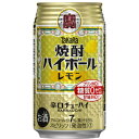 TaKaRa 焼酎ハイボール レモン 350ml 24本 ケース売り 【あす楽対応】【楽天ラッキーシール】