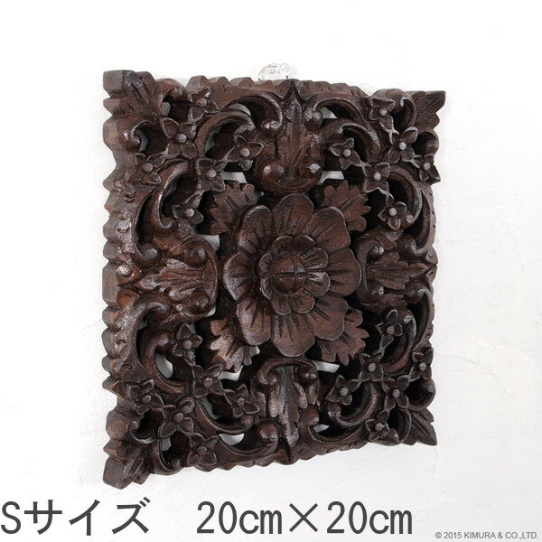 アジアン雑貨壁飾り木製レリーフ手彫り彫刻バリのアジアンアート20cmバリ雑貨インテリアアートパネルア