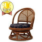 アジアン家具 籐回転座椅子 座いす 回転椅子 C401HRE コンパクト軽量 ミドルタイプ 回転いす 回転イス 座いす 座イス ラタン アジアン家具 アジアンテイスト ナチュラル CT17