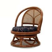 【ポイント5倍】アジアン家具 籐回転座椅子 座いす 回転椅子 C401HRE コンパクト軽量 ミドルタイプ 回転いす 回転イス 座いす 座イス ラタン アジアン家具 アジアンテイスト和 ジャパニーズ ナチュラル