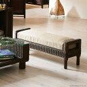 【あす楽】アジアン バリ家具 : ラタン ベンチ C1172