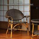 【あす楽】チェア 椅子 籐 ラタン 木製 ハンドメイド スツール ソファ 和風 アジアン ナチュラル ...