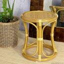 【あす楽】籐家具 : スツール・チェア ラタン籐製いす 背もたれなし軽量コンパクトな籐イス 和風 雑
