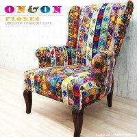 開梱設置無料 ディレクター チェアー ウィングチェア パーソナルチェア 椅子 ソファー 1P 一人掛け 一人用 ハイバック 木製 パッチワーク ベルベット UK クラシック おしゃれ リーフ パターン DLC120FR ON&ON
