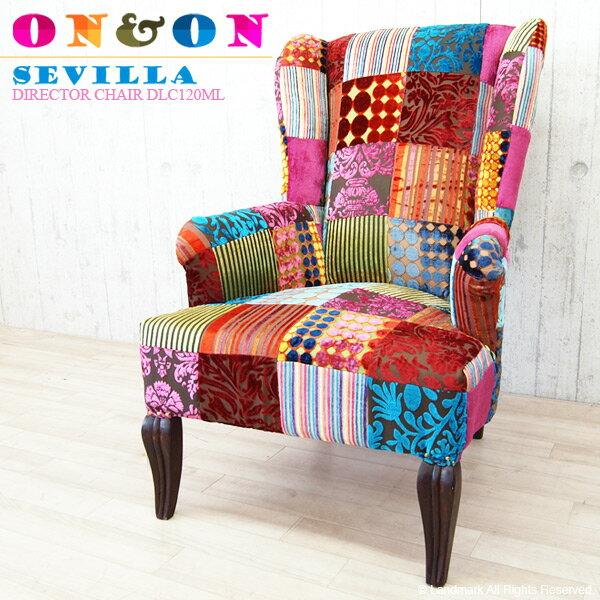 ディレクター チェアー ウィングチェア パーソナルチェア 椅子 ソファー 1P 一人掛け …...:landmark:10015712
