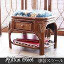 日本の家屋にぴったり馴染む昔ながらのレトロでクラシックな籐製スツールチェア。2015年新商品
