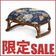 【あす楽】座椅子 籐 正座いすR74HRA 値引き アジアン バリ 雑貨 和 ジャパニーズ ラタンチェア CT15