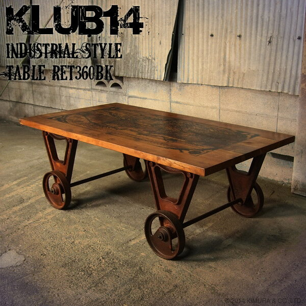 Vintage Industrial Iron Transfer Cart Coffee Table: Rakuten Global Market: Industrial Furniture