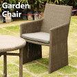 【SUMMER SALE】ガーデンチェアー 椅子 パーソナルチェア アームチェア 籐ラタン風 白 屋外 撥水 グレー 灰色 レトロ クラシック おしゃれ エンジェル リゾート C1901PGY