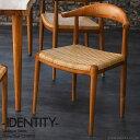 ダイニングチェア 椅子 いす カフェ スツール パーソナルチェア 籐椅子 ラタン チーク無垢 木製 ナチュラル 北欧 無垢 アジアン バリ 食卓 アームチェア 肘掛け IDENTITY サンフラワーラタン C310WX CT18