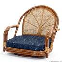 籐回転椅子 C710HRT1 ロータイプ 回転チェア ラタン 回転チェア ロータイプ 籐回転座椅子 楽座椅子 籐 ラタン 座椅子 籐家具 和 ジャパニーズ CT14