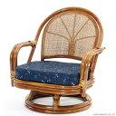 回転チェア C711HRT1 ミドルタイプ 回転椅子 籐回転座椅子 回転座イス ラタン 籐 回転座いす 籐回転座椅子 ラタンチェア 籐家具 ラタン CT14