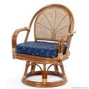 ラタン回転チェア 籐回転座椅子 C712HRT1 ハイタイプ 回転籐椅子 回転椅子 回転座イス アジアン ラタン 籐 回転座いす 和風 洋風 籐家具 ラタン CT14
