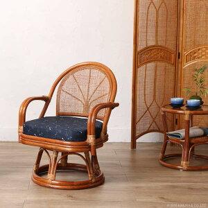 ラタン回転チェア籐回転座椅子C712HRT1ハイタイプ回転籐椅子回転椅子回転座イスアジアンラタン籐回転座いす和風洋風籐家具ラタンCT14