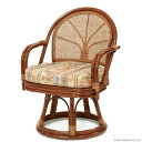 【あす楽】回転椅子 C713HRJ1 エクストラハイタイプ 回転チェア 回転イス 座椅子 【 立ち座りらくらくラタンチェア /リラックス椅子(イス・チェア)】 【楽ギフ_のし宛書】【楽ギフ_メッセ】 CT14