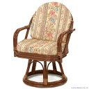 【あす楽】回転椅子 C713HRJS エクストラハイタイプ 回転チェア 回転座椅子 楽座椅子 籐 ラタン 格安 和 座椅子 アジアン 【楽ギフ_のし宛書】【楽ギフ_メッセ】 CT15
