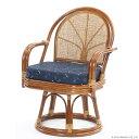 籐回転座椅子 C713HRT1 エクストラハイタイプ 回転チェア 回転イス 籐回転椅子 座椅子 ラタンチェア 籐家具 CT14