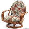【あす楽】籐回転座椅子 回転チェア C821HRNS ミドルタイプ 回転椅子 回転チェア ラタン ミドル タイプ 回転座椅子 籐 ラタン 格安和 和風 アジアン 【楽ギフ_のし宛書】【楽ギフ_メッセ】 CT15