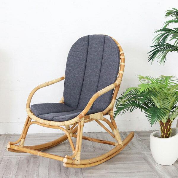 ロッキングチェアー 椅子 籐(ラタン) 製 サンフラワーラタン BREEZE