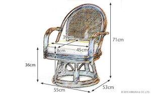 【あす楽】籐回転座椅子ハイタイプC712HRA1背クッション無し【回転座椅子イスチェア和座椅子ラタンチェアリラックス椅子アジアン激安イスチェア【楽ギフ_のし宛書】【楽ギフ_メッセ】CT14