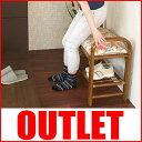 【OUTLET】8999→5999円!!アジアン家具アウトレット 籐家具 籐椅子 玄関チェア 座椅子 正座いす 持ち運びらくら ラタンく