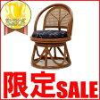 【歳末感謝セール】回転座いす 回転座イス 座椅子C402HRE コンパクト軽量 回転籐椅子 ハイタイプ 回転 回転椅子 回転いす 回転イス 回転チェア 回転座椅子