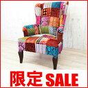 【セール】ディレクター チェアー ウィングチェア パーソナルチェア 椅子 ソファー 1P 一人掛け