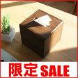 チーク無垢 ティッシュケース おしゃれ ティッシュボックス トイレットペーパーケース アジアン チーク 木製 アジアン家具 アジアン雑貨 GK044KA