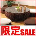 【SALE】39999→36999→34999円!!低くくつろぐゆとり。輪になって楽しむという、アジアのシンプル生活。